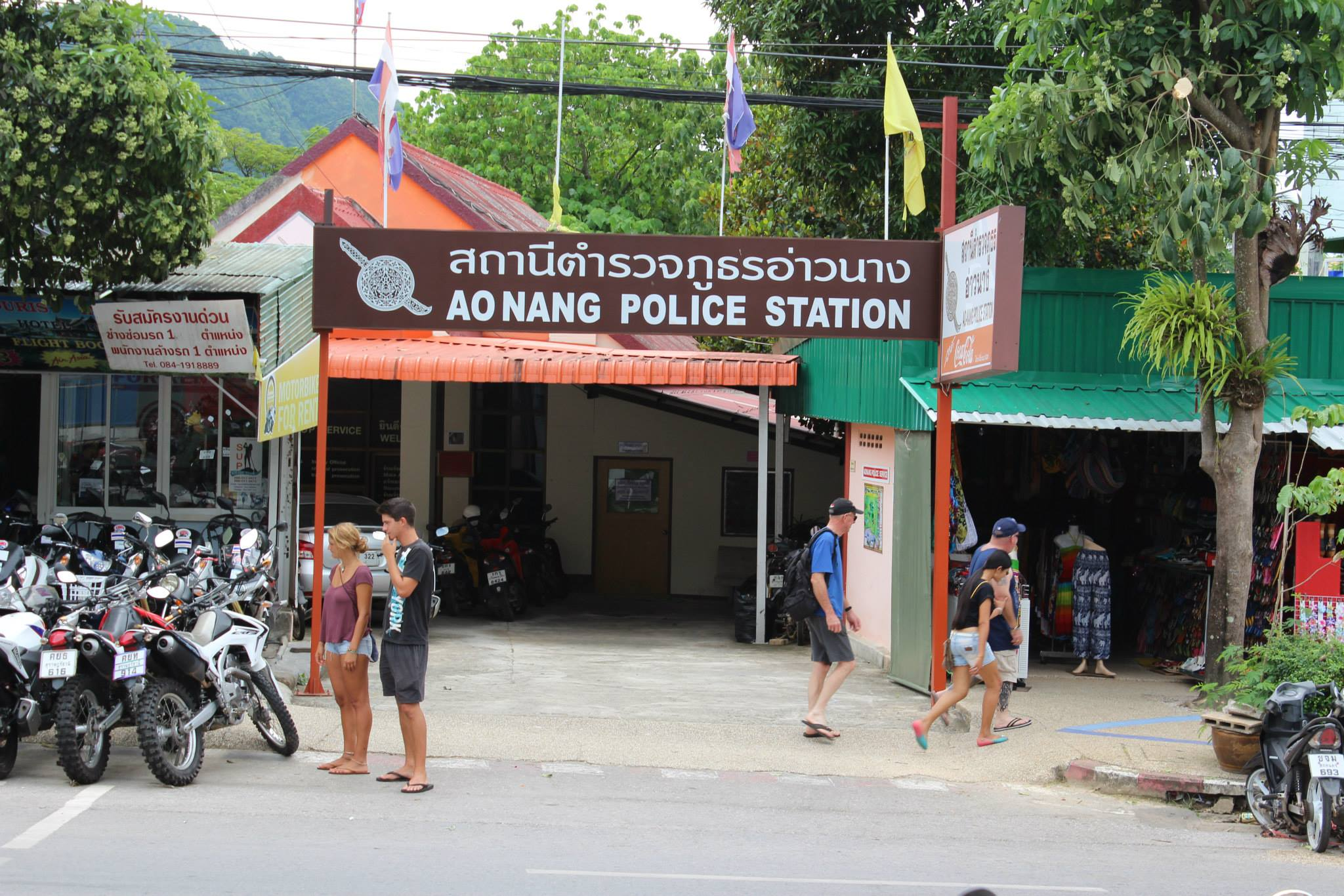 The Police Station in Ao Nang, Thailand