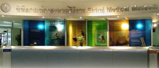 The Siriraj Medical Museum